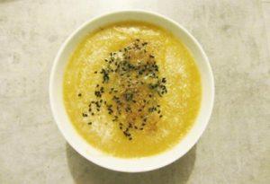 Soupe de légumes d'hiver au mélange des Aborigènes